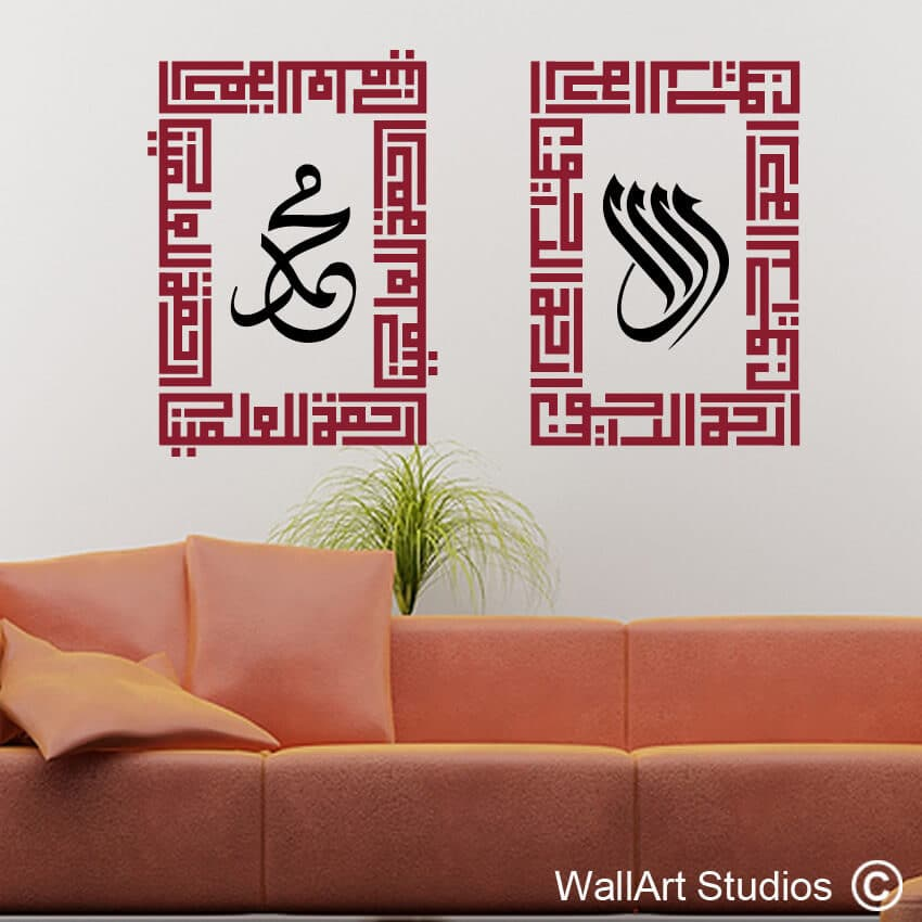 Allah U0026 Muhammed Wall Art Decals