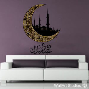 Eid Mubarak Mosaic Cresent Moon Wall Art Sticker